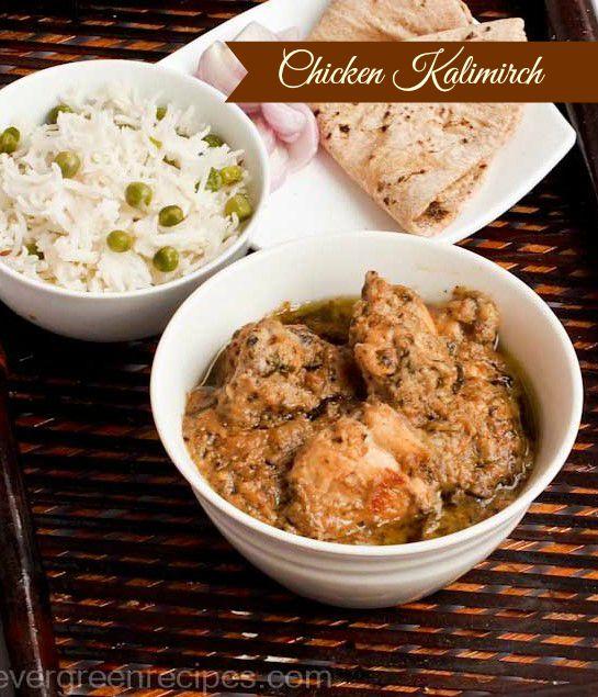 chicken kalimirch1