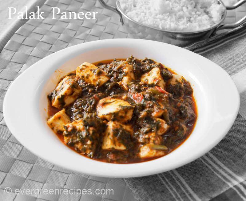 Palak Paneer Recipe (Dry)