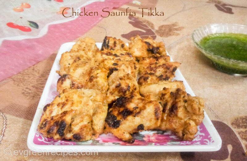 Chicken-saunfia.jpg