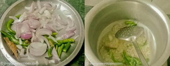चिकन बिरयानी Potli पकाने की विधि चरण 3