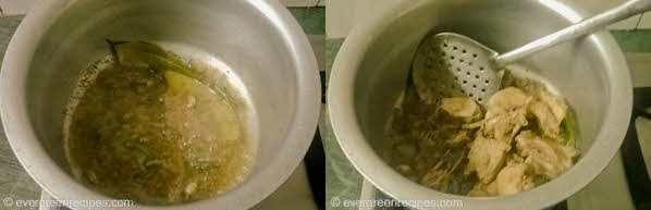 चिकन बिरयानी Potli पकाने की विधि चरण 5