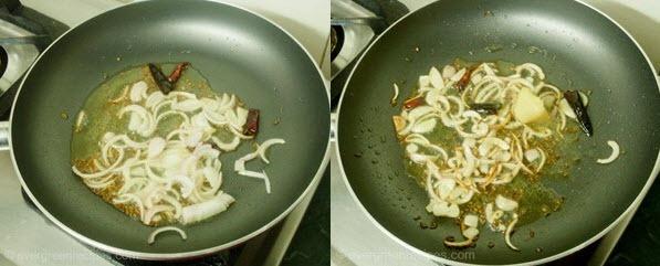 पनीर पकाने की विधि जालफरेजी चरण 3