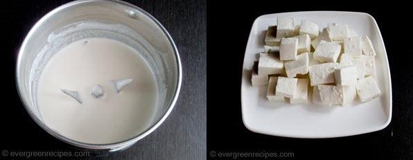 Shahi Paneer Korma Recipe Step 4