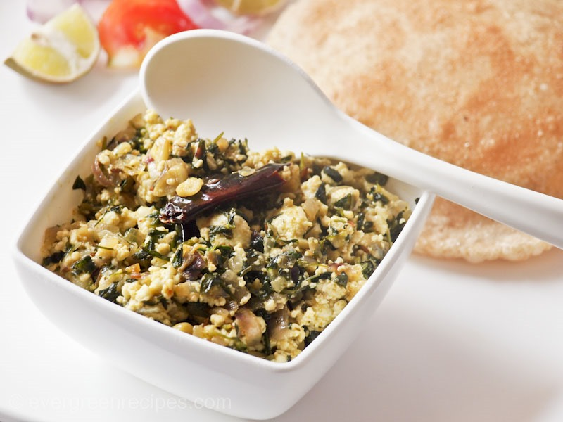 Paneer Methi Bhurji Recipe