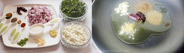Paneer Methi Bhurji Recipe Step 1