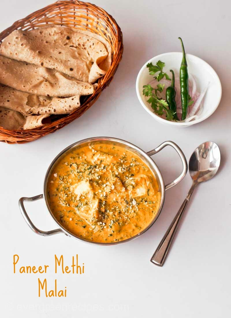 Paneer Methi Malai Recipe
